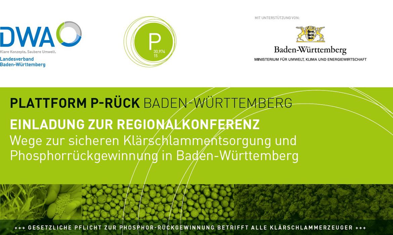 """Regionalkonferenzreihe der Plattform P-RÜCK """"Wege zur sicheren Klärschlammentsorgung und Phosphorrückgewinnung in Baden-Württemberg"""""""