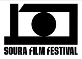 Soura Film Festival - 3rd Edition